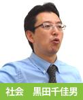 gakutore_teacher_img_08.png
