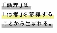 スキャン⑤.png