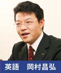gakutore_teacher_img_06.png