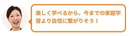 スクリーンショット 2019-03-06 15.18.46.png