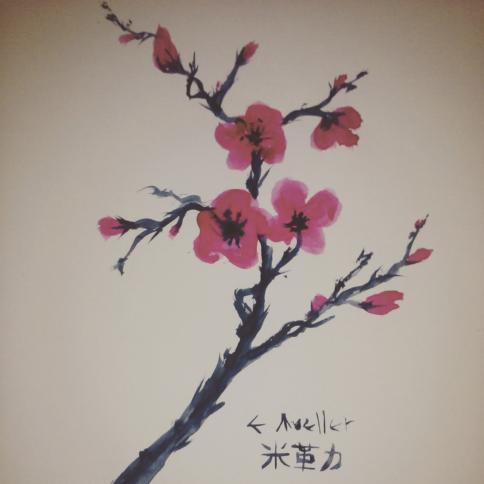 Chinese Brush Plum Blossoms