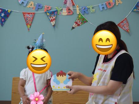 🌸6月のお誕生日会🎂 福岡県 飯塚市 堀池 飯塚ママー保育園