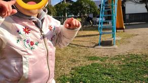 👒公園にお散歩🌞~福岡県飯塚市中 幸袋らぶはーと保育園~ 令和3年度園児募集中
