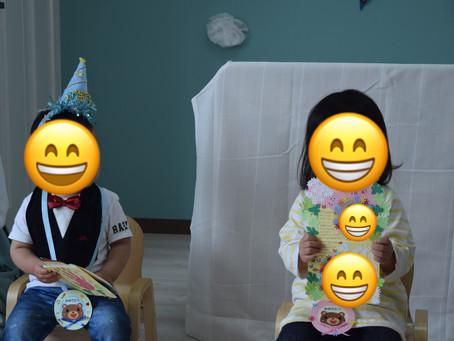 5月のお誕生日会🎏 福岡県 飯塚市 堀池 飯塚ママー保育園