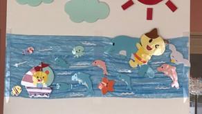 ☔雨での園での様子~福岡県飯塚市中 幸袋らぶはーと保育園~ 365日開園 病児保育併設