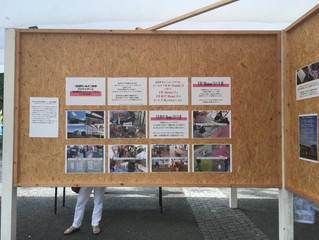 渋谷区総合防災訓練で、熊本地震で建設した、益城町 ワンニャンハウスが取り上げられました!