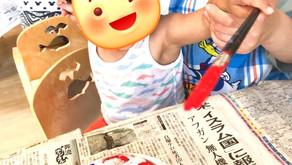 秋の制作 福岡県飯塚市中 幸袋らぶはーと保育園 筑豊人気 365日開園 病児保育併設