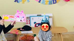 10月お誕生日会🎂 ~福岡県飯塚市 幸袋らぶはーと保育園~保育料も安くて働くママさんを応援します。