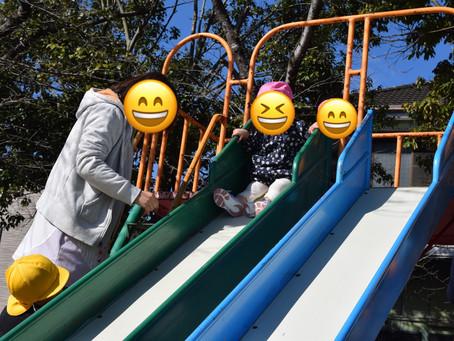 ⛲公園遊び🌳 福岡県 飯塚市 堀池 飯塚ママー 保育園