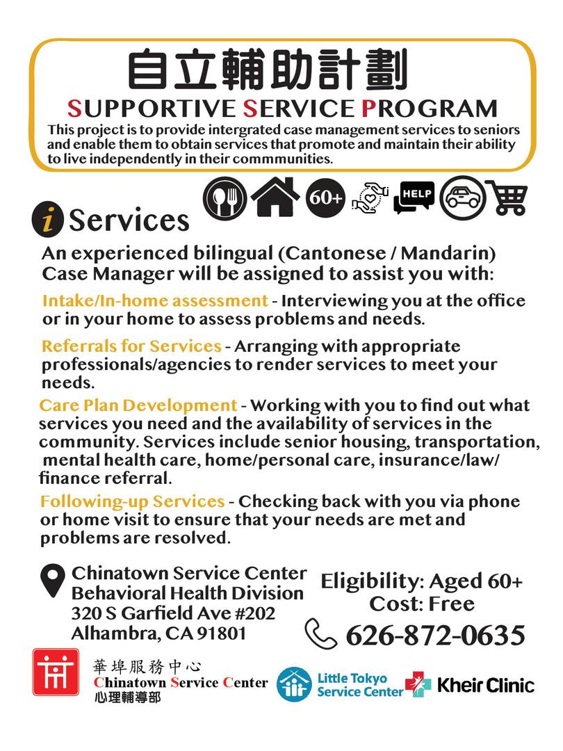 Supportive Service Program