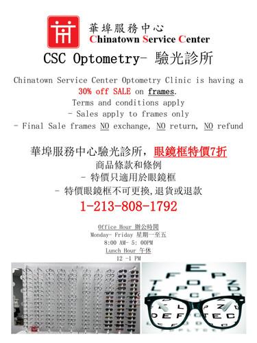 CSC Optometry 30% Sales.jpg