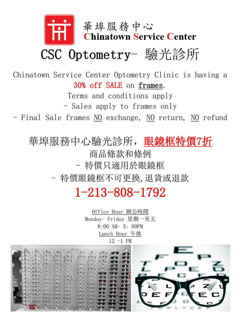 CSC Optometry 30% Sales.jpg