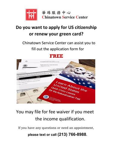 Citizenship English Flyer.jpg