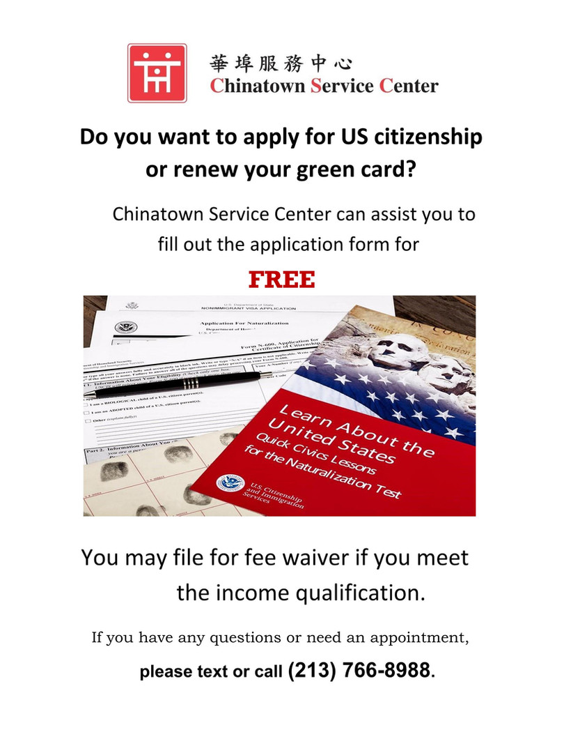 Citizenship English Flyer.jpg