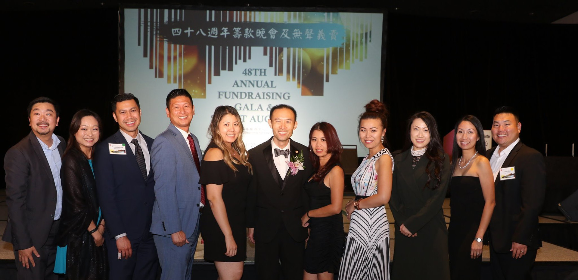 48TH ANNUAL GALA FUNDRAISER