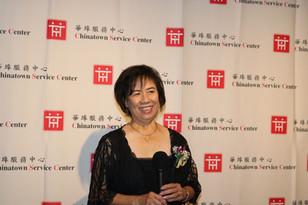 Gloria Tang