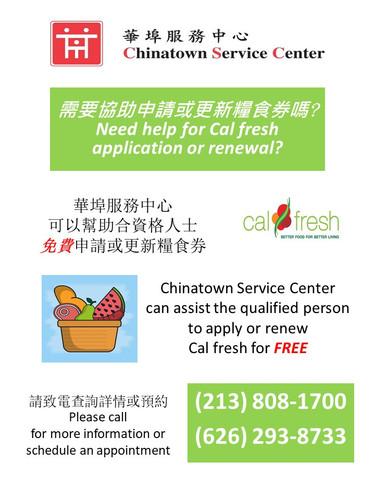 Calfresh Free Enrollment