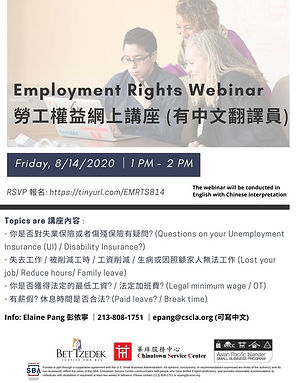 Employment Rights Webinar - 08.14.2020.j