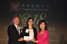 Grand Prize - China Airlines