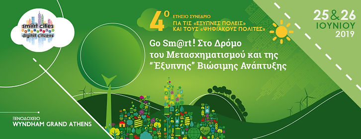 Smart_Cities_Facebook_Cover_2019_25_26_8