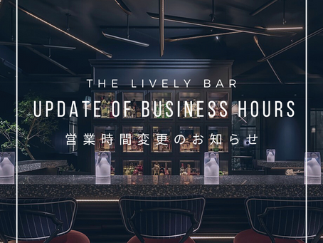 【7/11 UPDATE】THE LIVELY BAR Notice of Temporary Closure