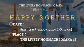 8/21 (土) 2周年イベント 開催