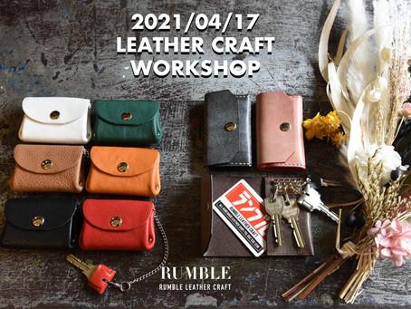 Leather Craft~Work Shop~