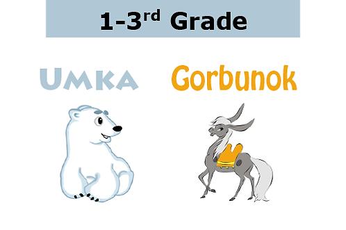Russian Language Umka and Gorbunok (1 hour per week)