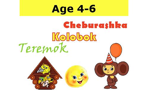 Russian Language Early Childhood (varies)