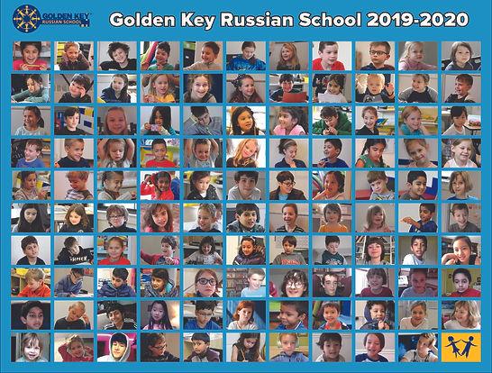 School photo 2019-2020.jpg
