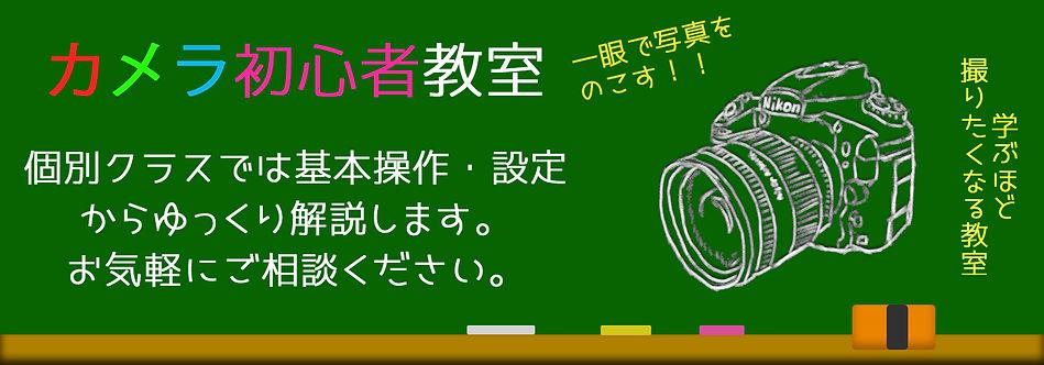 教室インタラクティブ.jpg