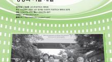 대한화학회(KCS)에서 발행하는 '화학세계' 6월호에 안교한교수님 연구팀 글로벌 연구실에 대한 소개서 개제