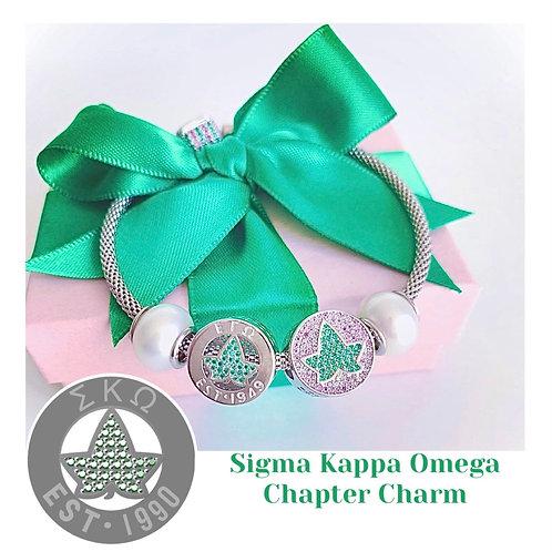 Sigma Kappa Omega Chapter Charm
