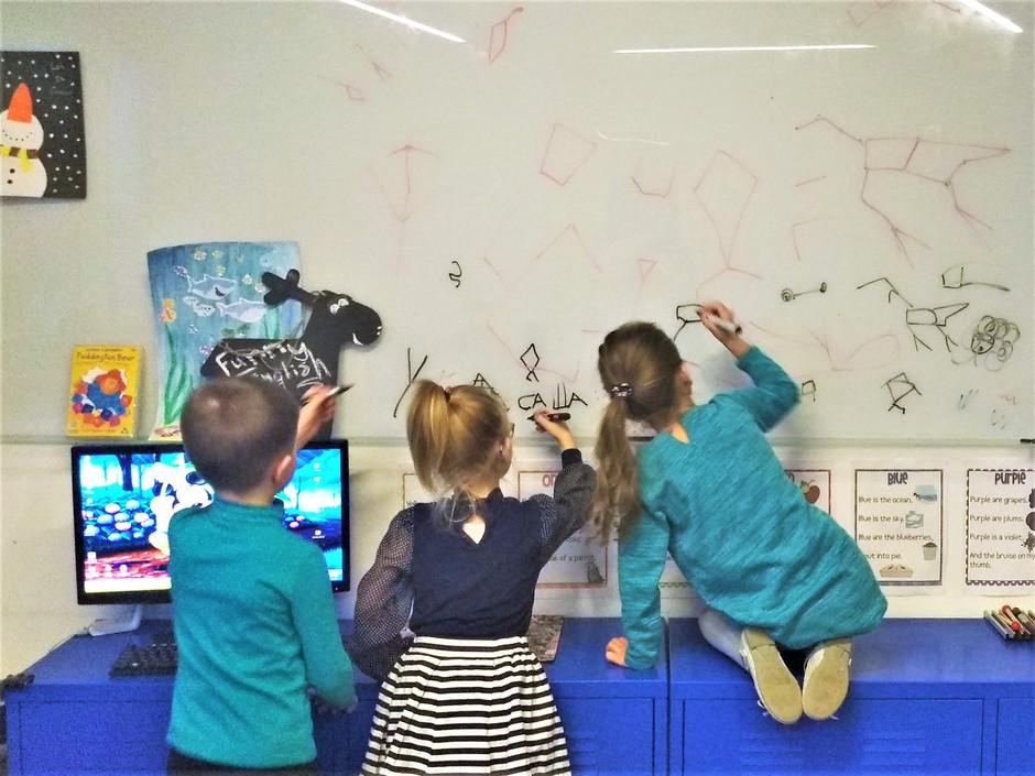 Младшая группа, изучаем созвездия