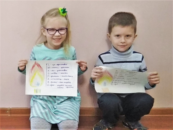 Младшая группа, изучаем спектральные классы звезд