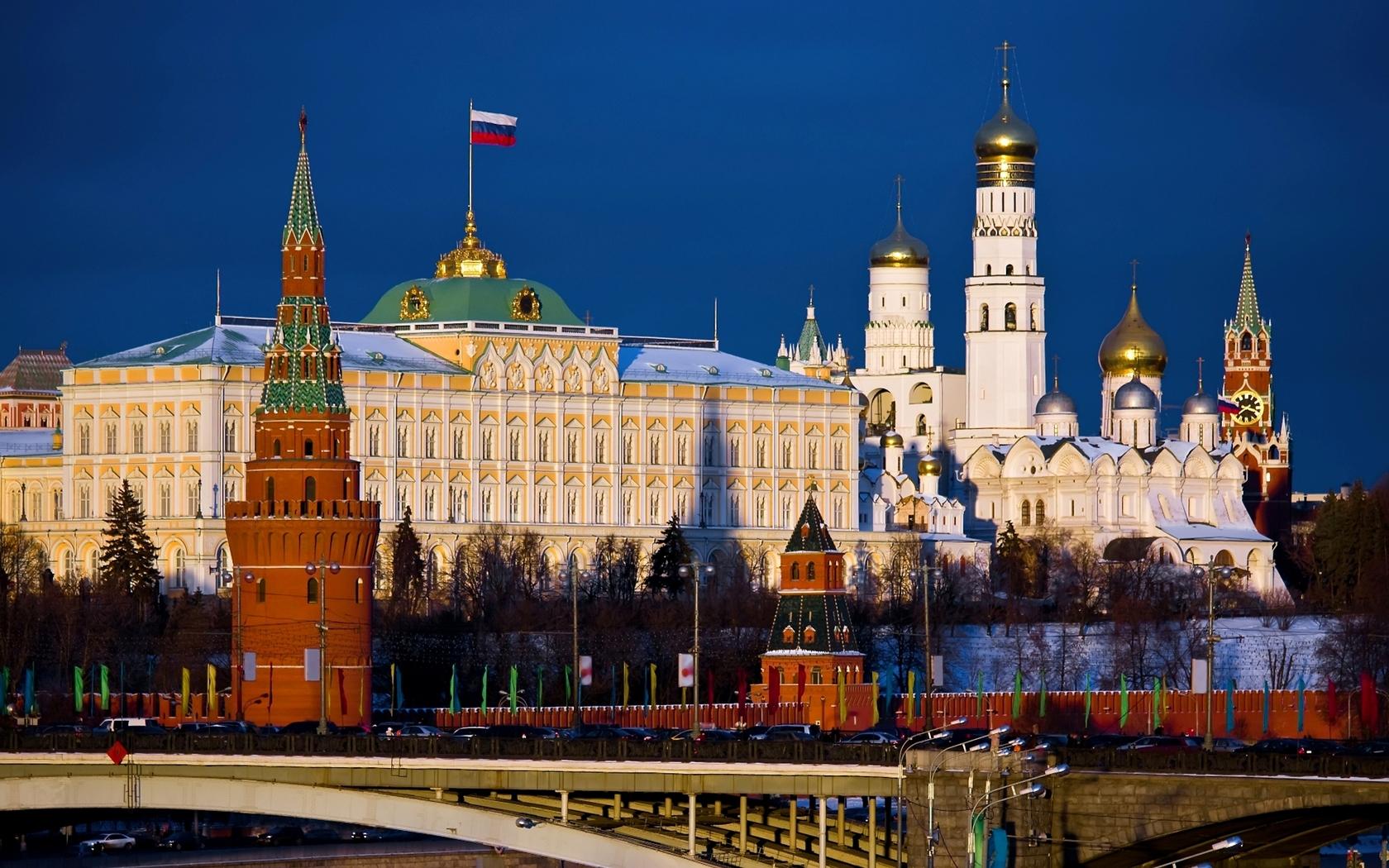 Kremlin Grand