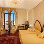 Junior Suite Grand Canal View (2).jpg