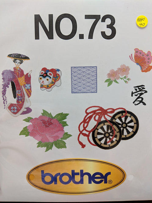 Brother Embroidery Card - 73