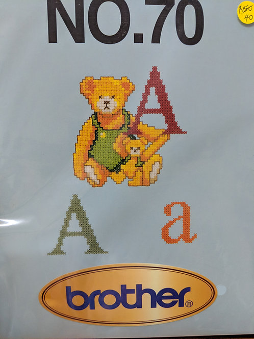 Brother Embroidery Card - 70