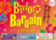 bivio_bargain