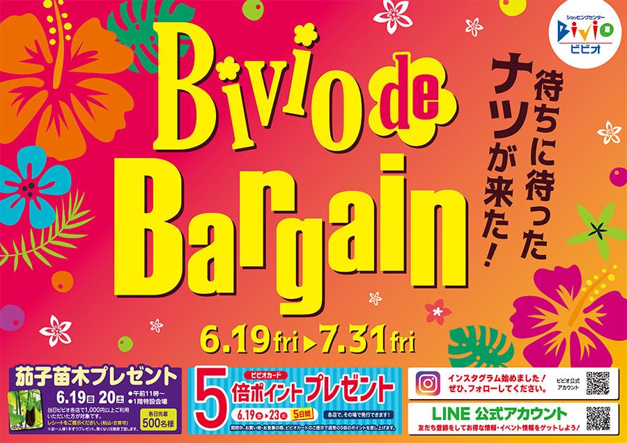 Bivio de Bargain 6/19~7/31