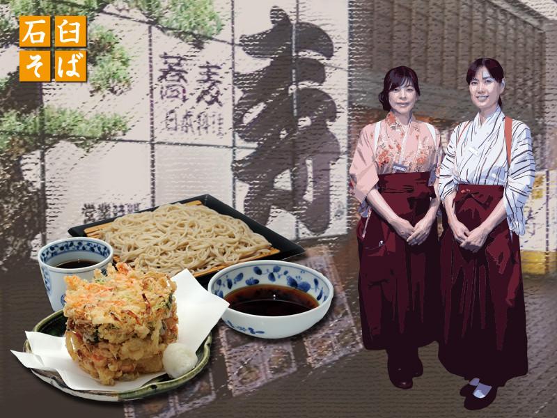 禅味「寿」石臼蕎麦