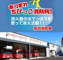 消防署.jpg