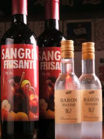 サングリアとワイン.jpg