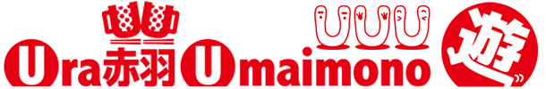 裏赤羽ロゴ