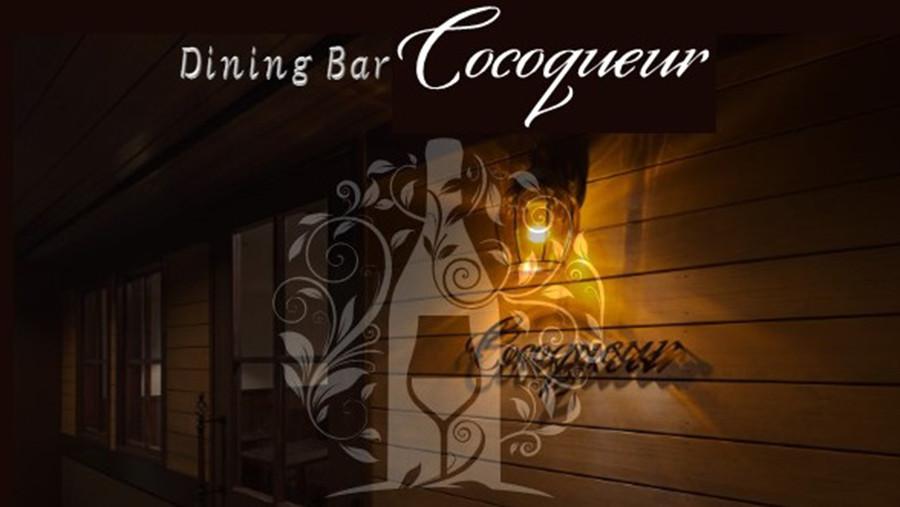 Cocoqueur(ココキュール)