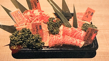 焼肉樹々お肉2.jpg