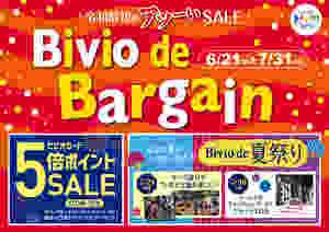 Bivio de Bargain