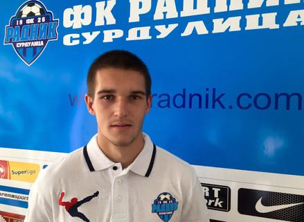 Napadač Radnika Zlatanović u državnoj reprezentaciji