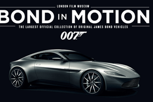 Bond In Motion Ticket